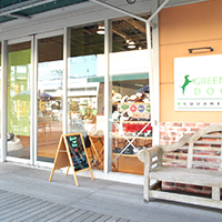 GREEN DOG SQUARE(神戸)