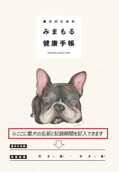 book-kenkotecho-1
