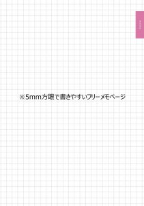 book-kenkotecho-10