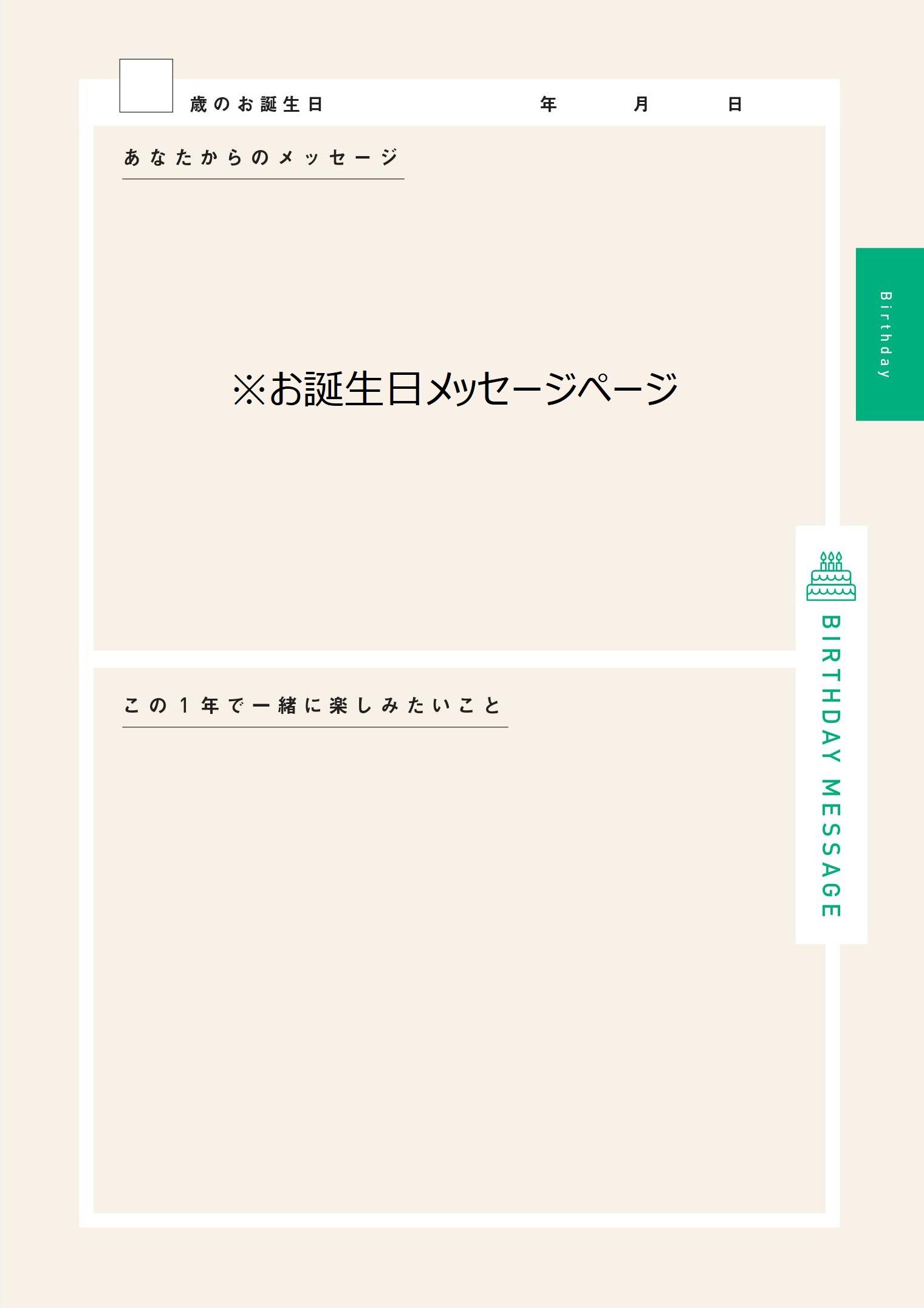 book-kenkotecho-11
