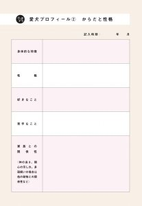 book-kenkotecho-4