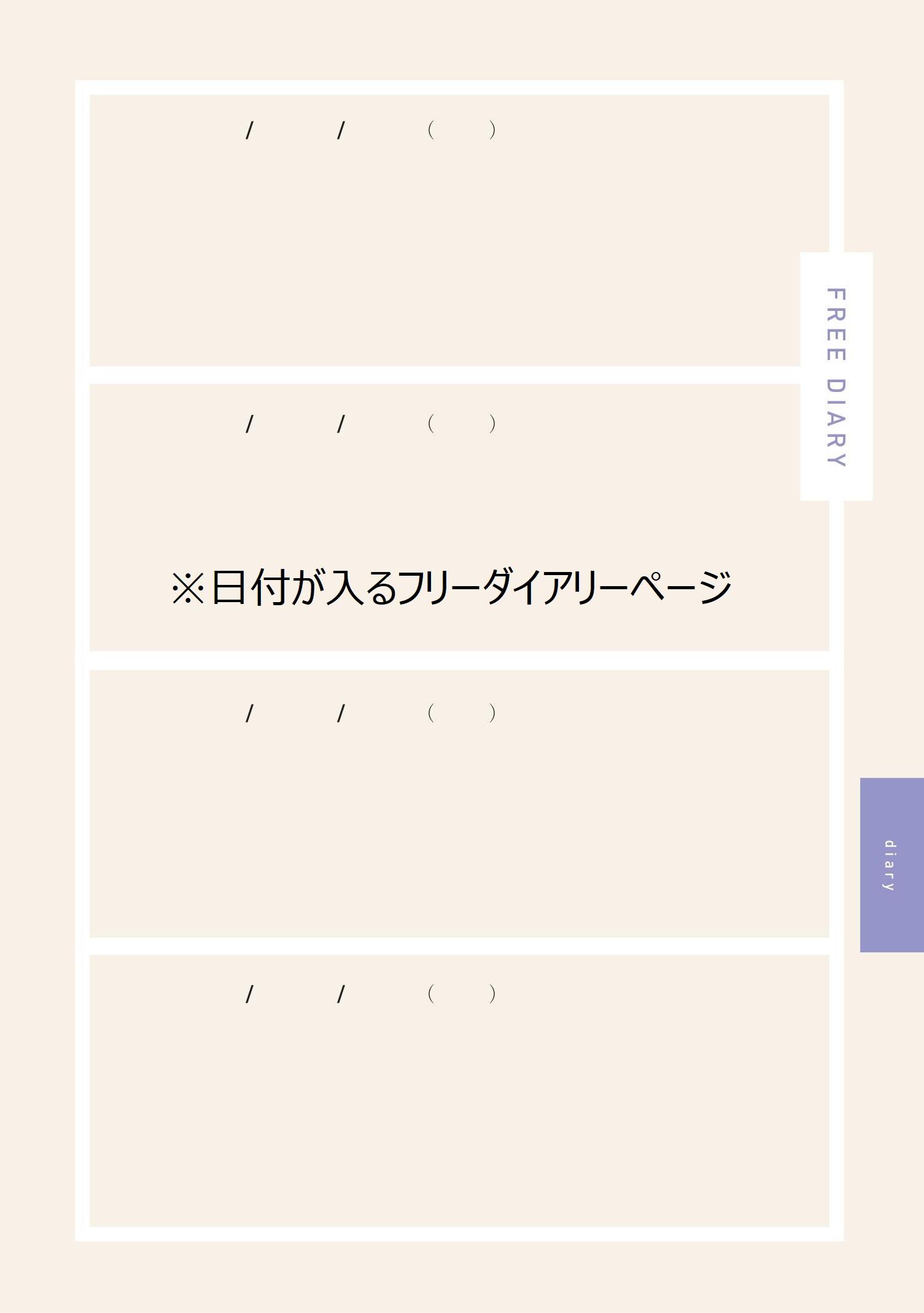 book-kenkotecho-9